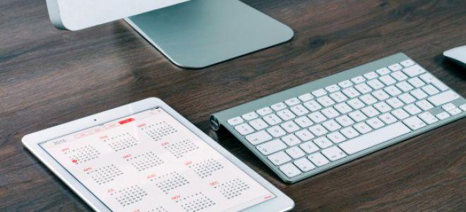 Календарь экономических событий